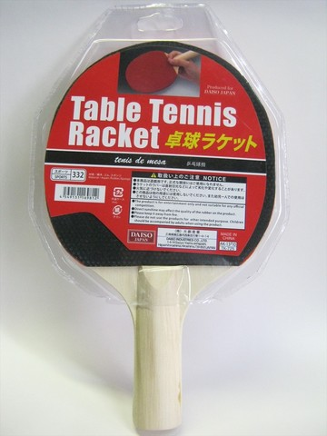 2014-08-12_Table_Tennis_Racket_01.JPG