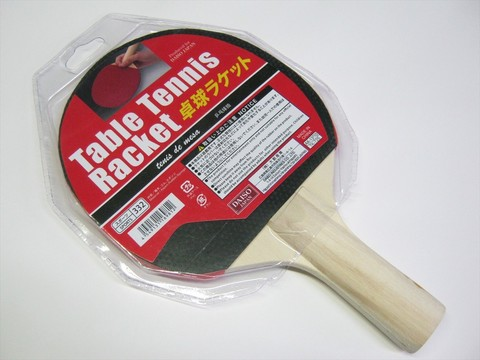 2014-08-12_Table_Tennis_Racket_03.JPG