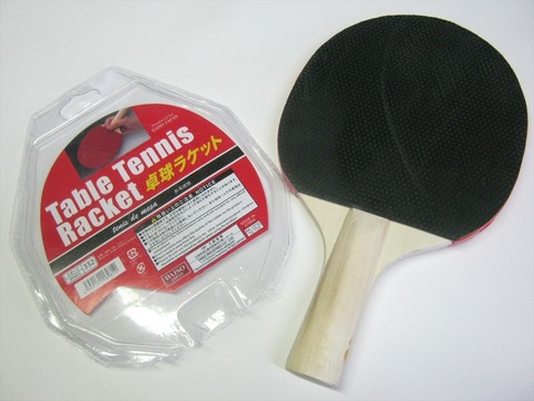2014-08-12_Table_Tennis_Racket_10.JPG