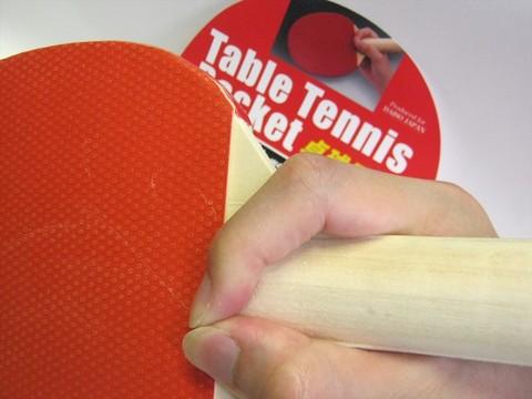 2014-08-12_Table_Tennis_Racket_13.JPG