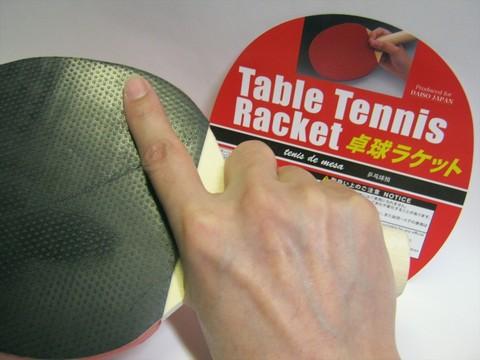 2014-08-12_Table_Tennis_Racket_15.JPG
