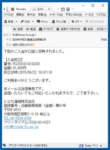 2014-08-22_LIONFX_DM_24.png