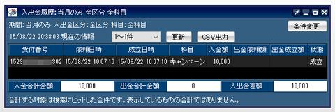 2014-08-22_LIONFX_DM_25.png