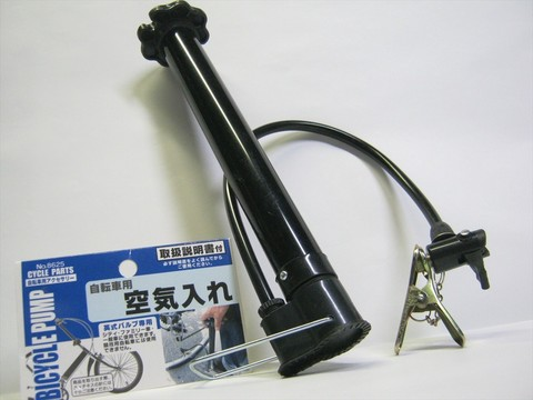 2014-09-08_Bicycle_Pump_01.JPG