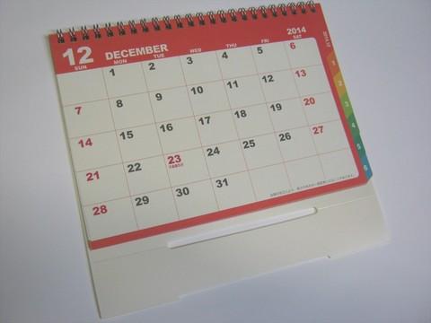 2014-09-13_daiso_calendar_05.JPG