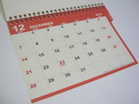 2014-09-13_daiso_calendar_13.JPG