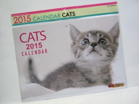 2014-09-13_daiso_calendar_23.JPG