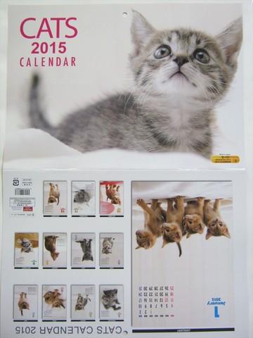 2014-09-13_daiso_calendar_26.JPG