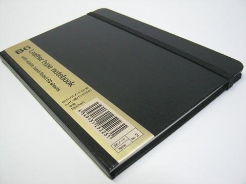2014-09-30_B6_Notebook_03.JPG