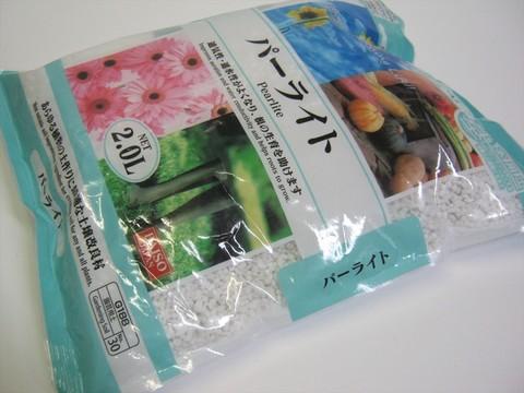 2014-10-01_Gardening_soil_03.JPG