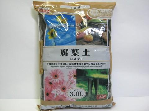 2014-10-01_Gardening_soil_05.JPG