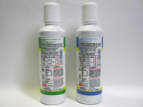 2014-10-06_liquid_fertilizer_03.JPG