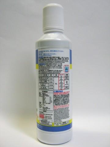 2014-10-06_liquid_fertilizer_06.JPG