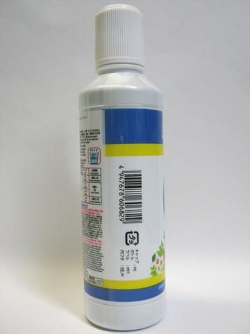 2014-10-06_liquid_fertilizer_07.JPG