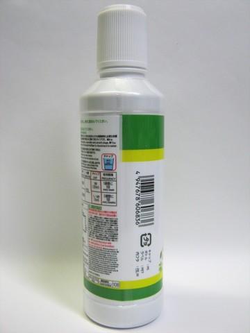 2014-10-06_liquid_fertilizer_27.JPG