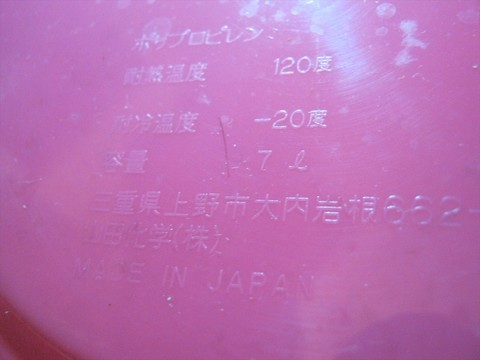 2014-10-06_liquid_fertilizer_42.JPG