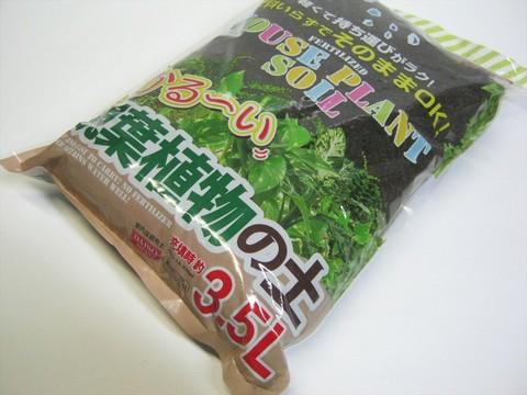 2014-10-11_Gardening_Soil_04.JPG