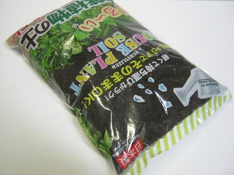2014-10-11_Gardening_Soil_05.JPG