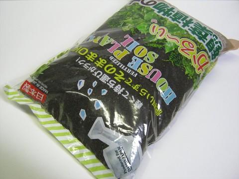 2014-10-11_Gardening_Soil_06.JPG