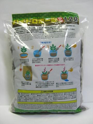 2014-10-11_Gardening_Supplies_02.JPG
