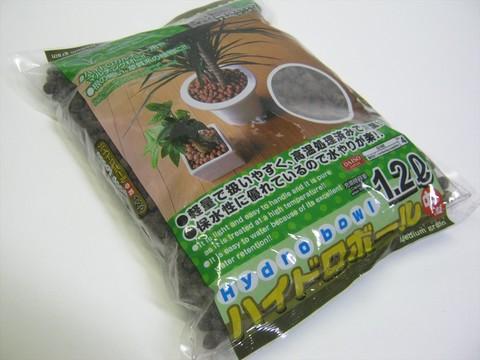 2014-10-11_Gardening_Supplies_03.JPG