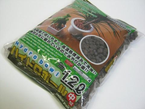 2014-10-11_Gardening_Supplies_04.JPG