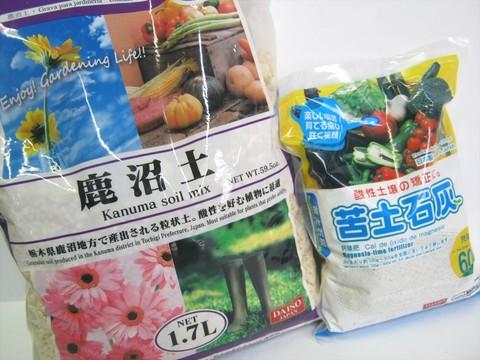 2014-10-18_Gardening_01.JPG