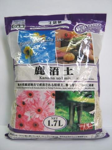 2014-10-18_Gardening_02.JPG
