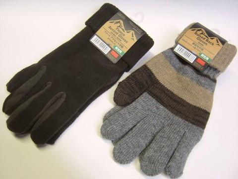 2014-10-20_Gloves_02.JPG
