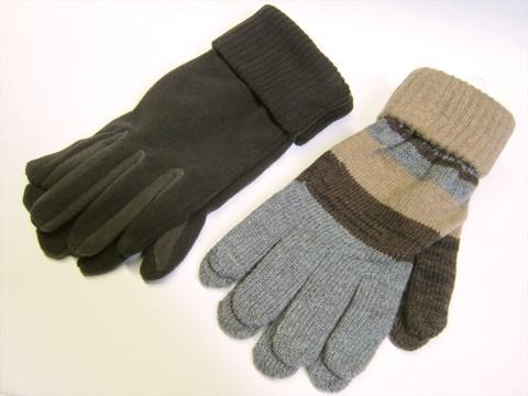 2014-10-20_Gloves_05.JPG