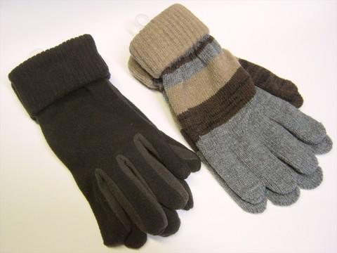 2014-10-20_Gloves_06.JPG