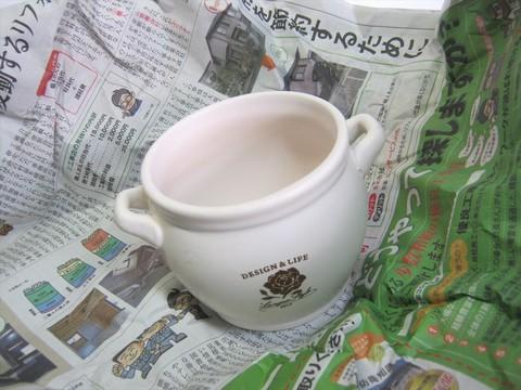 2014-10-26_Pot_Cup_18.JPG