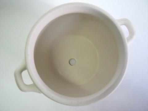 2014-10-26_Pot_Cup_21.JPG