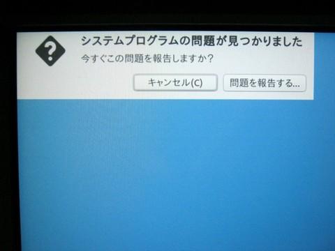 2014-10-28_Ubuntu1410_UP_01.JPG