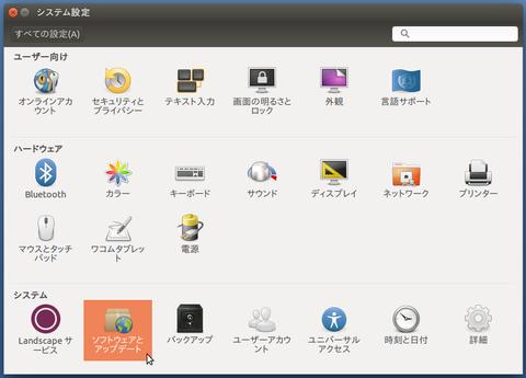 2014-10-28_Ubuntu1410_UP_02.png