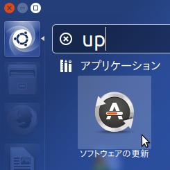 2014-10-28_Ubuntu1410_UP_06.png