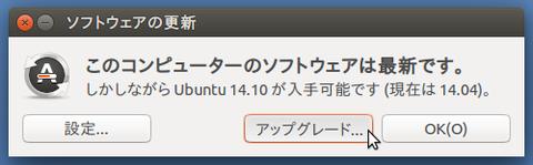 2014-10-28_Ubuntu1410_UP_08.png