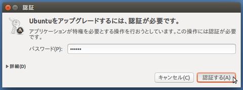2014-10-28_Ubuntu1410_UP_09.png