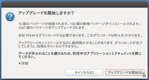 2014-10-28_Ubuntu1410_UP_12.png