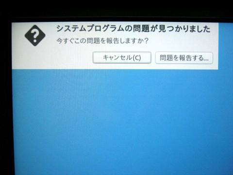 2014-10-28_Ubuntu1410_UP_19.JPG