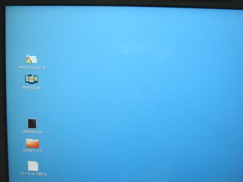 2014-10-28_Ubuntu1410_UP_25.JPG