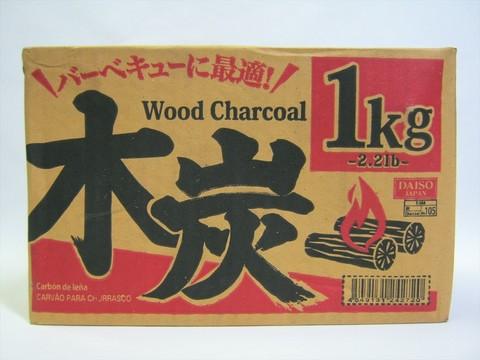 2014-11-05_charcoal_05.JPG