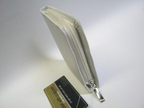 2014-11-07_Wallet_zipper_02.JPG