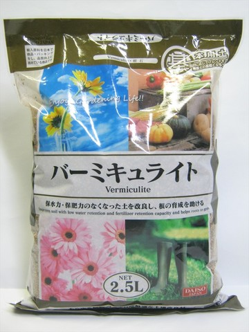 2014-11-13_Gardening_02.JPG