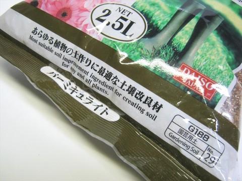 2014-11-13_Gardening_05.JPG