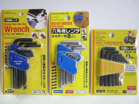 2014-11-16_Wrench_02.JPG