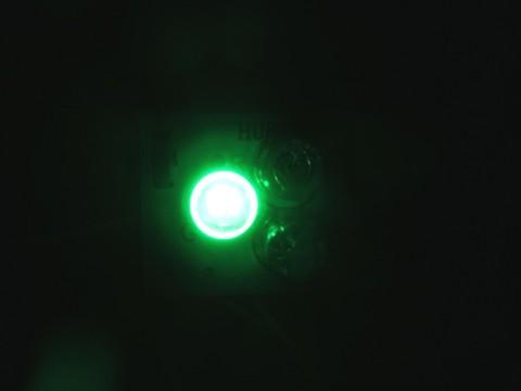 2014-11-17_Fiber_light_interior_46.JPG