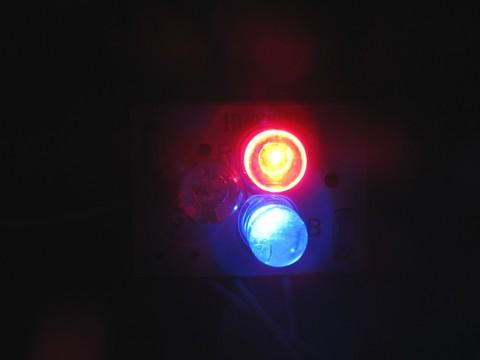 2014-11-17_Fiber_light_interior_49.JPG