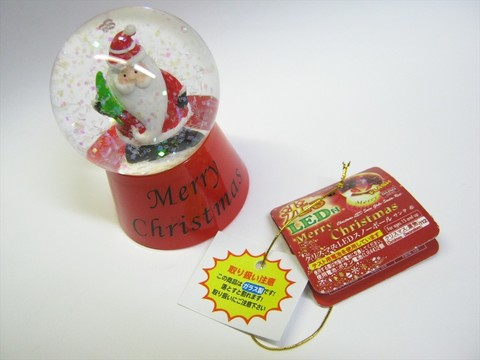 2014-11-22_Christmas_LED_05.JPG