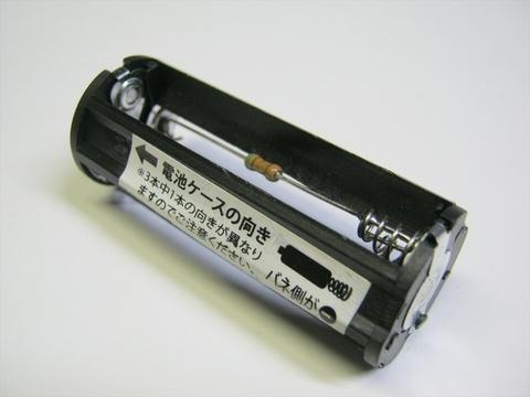 2014-11-23_Super_Zoom_USB_81.JPG